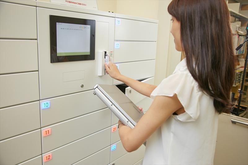 Laptop loan locker(1F B1F)